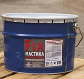 ОПТ - ROOFSHIELD FIX (10 л) Мастика битумная