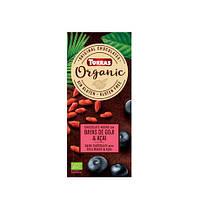 Шоколад черный Torras ORGANIC Dark chocolate with goji beans and açaí  52% какао с ягодами годжи и асаи 100g