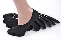 Детские носки-следки ХЛОПКОВЫЕ с силиконом (Арт. SL801/19)
