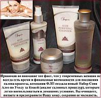 Набор Соня Алоэ по Уходу за Кожей (салонные процедуры на дому), Форевер, США, Sonya® Skin Care Kit