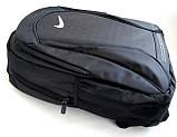 Городской рюкзак Nike. Стильный рюкзак. Рюкзак Nike. Рюкзак портфель. Мужские рюкзаки. Женские рюкзаки., фото 2