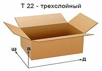Гофрокоробка Т-22 100*100*100мм