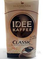 Кофе молотый IDEE KAFFEE Classic Идеа Классик 500 гр