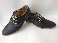 """Мужские кожаные синие туфли фабрики """"eD-Ge brothers"""""""
