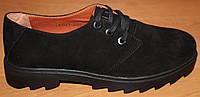 Женские туфли замшевые на шнурках, замшевые туфли на толстой подошве от производителя модель В15031