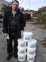 Керамоизол - теплоизоляция фасадов 10 литров