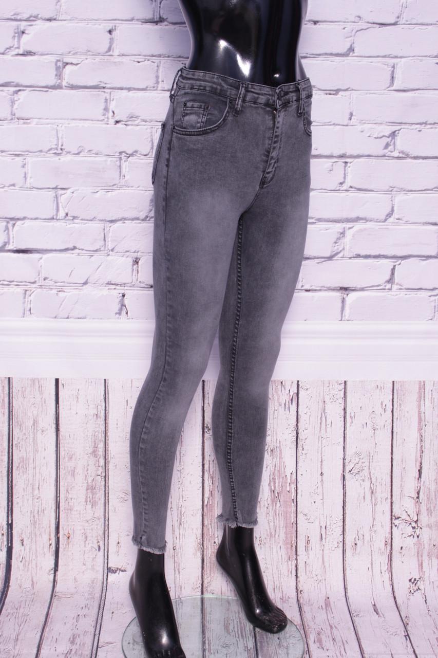 0b599d0dec1c Джинсы женские с завышенной талией ODL (код 17003 ): продажа, цена в  Харькове. джинсы ...