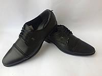 """Мужские кожаные классические черные туфли фабрики """"eD-Ge brothers"""""""