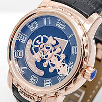 Часы Ulysse Nardin Freak Tourbillon