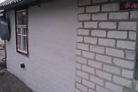 Керамоизол - теплоизоляция фасадов 20 литров