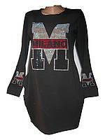 """Платье женское (трикотаж) M fashion черное Турция Розница """"Interes"""" B-1184"""
