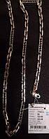 Серебряная цепь 925 пробы Якорная 6 брус с чернением