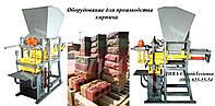 Оборудование для производства кирпича цена, фото 1
