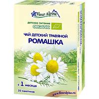 Детский травяной чай Ромашка,  20х1 гр., ТМ Fleur Alpine