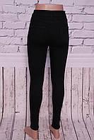 Джинсы женские зауженные черные с высокой талией ODL (код 4206)