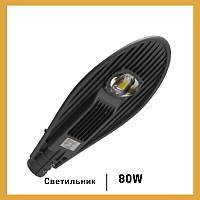 LED светильники на столб ElectroHouse 80W 6500K IP65