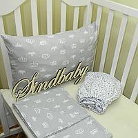 Комплект детского белья в кроватку - 11