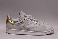 Кроссовки Adidas Stan Smith 40,5р.