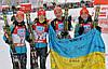 Флаг Украины в Сочи