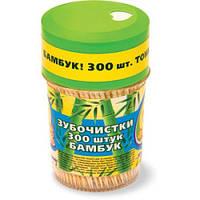 Зубочистки 300 шт. Бамбук