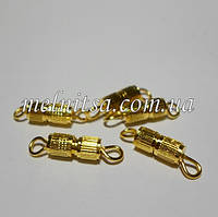 Застежка-закрутка, 14 мм, золото, 1 шт.