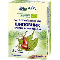 Детский травяной чай Шиповник и Черная смородина, 20х 1,5, ТМ Fleur Alpine