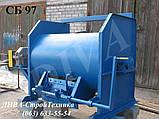 Бетономешалка, бетоносмеситель, растворосмеситель сб-97 купить, фото 3