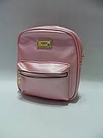 Женский небольшой рюкзак розовый