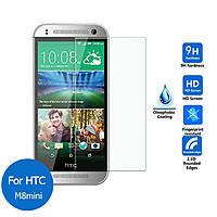 Защитная стекло для HTC One (M8) Mini