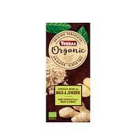 Шоколад черный Torras ORGANIC Dark chocolate  maca powder and ginger 52% какао с мака перуанской и имбирем