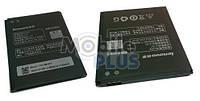 Аккумулятор для Lenovo (BL210) S820, S820E, A750E, S650, S658T, A656, A766, A658T (2000 mAh)