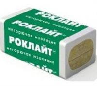 Базальтовая плита РОКЛАЙТ 100 мм (4 шт/уп) (1,2*0,6 м) (уп-2,88м2/0,288 м3)