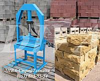Гильотина для производства рваного колотого камня, блока, кирпича  цена , фото 1