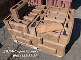 Гильотина для производства рваного колотого камня, блока, кирпича  цена, фото 4