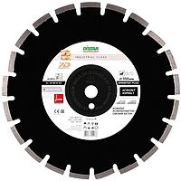 Алмазный диск по асфальту Distar 350мм, 25,4мм Sprinter Plus
