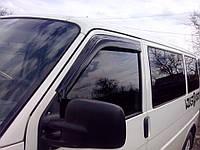 Ветровики  Volkswagen T4 1990-2003 (на скотче) (HIC) Тайвань
