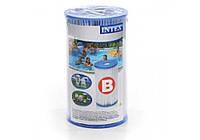 """Intex 29005, картридж для фильтра тип """"B"""""""