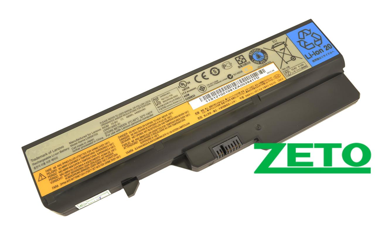 Батарея (аккумулятор) Lenovo B570 (10.8V 5200mAh)