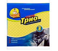 Салфетка Фрекен БОК для уборки Трио, целлюлоза 3 шт.