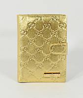 Женская кожаная обложка для прав Gucci 505 золотистая
