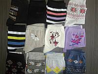 Женские носки КВМ. Димисезоные