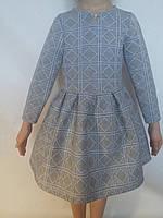 Платье для девочки из неопрена р.104-116 Украина