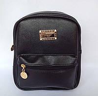 Рюкзак детский для девочки со съемным регулируемым ремешком черного цвета
