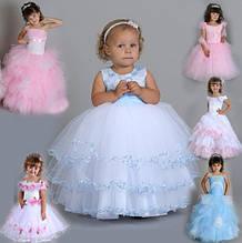 Детские нарядные платья,юбки,сарафаны