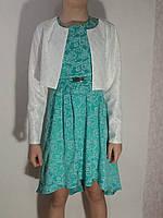 Платье жаккардовое с болеро для девочки р.140-158 Украина