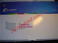 Радиатор охлаждения основной Ланос Lanos без кондиционера алюминиевый Лузар Luzar Россия LRc 0563