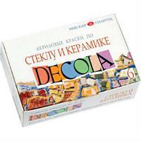 Набор акриловых красок по стеклу и керамике Decola, 6 цв х 20 мл