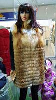 Роскошная жилетка батал из рыжей лисы в роспуск