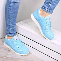 Кроссовки женские Reebok голубые КОЖА, спортивная обувь