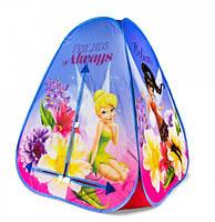Детская палатка Disney — Фея Динь Динь